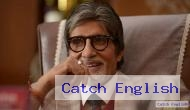 Amitabh Bachchan's dinner date with granddaughter Aradhya