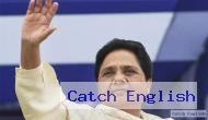 BSP supremo Mayawati all set to score big in UP assembly election 2017