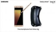 'छोटी बैटरी के साथ सैमसंग भारत में लॉन्च कर सकती है रिफर्बिश्ड Galaxy Note 7'