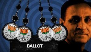 गुजरात: भाजपा का लोकलुभावन बजट चुनाव में कितना असरकारी होगा?
