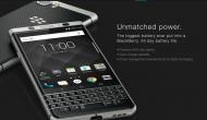 BlackBerry KEYone: एंड्रॉयड पर चलने वाला QWERTY कीपैड स्मार्टफोन