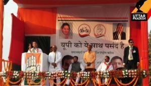 राहुल गांधी का देसी अवतार: जे हुई ना बात भैया