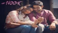 'नूर' का ट्रेलर रिलीज, पत्रकार की भूमिका में हैं सोनाक्षी सिन्हा
