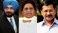Election Results: यूपी-उत्तराखंड में नमो-नमो, कांग्रेस का पंजाब में परचम, जानिए दिग्गजों की राय