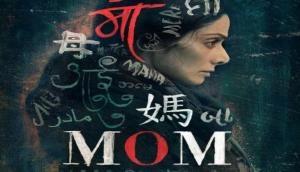 श्रीदेवी की आखिरी फिल्म 'मॉम' चाइना में कर रही धांसू कमाई, अब तक कमाए इतने करोड़
