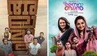 Kerala Box Office : Alamara, C/o Saira Banu, open to decent response