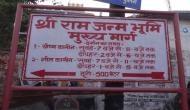 अयोध्या: मंदिर निर्माण के लिए ट्रस्ट बनाने को लेकर विवाद, निर्मोही अखाड़े ने किया ये दावा