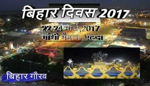 बिहार स्थापना दिवस: पटना के गांधी मैदान में दिखेगी नशा मुक्त बिहार की नई तस्वीर