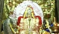 Chaitra Navratri 2020: ये संदेश भेजकर परिजनों को दें नवरात्रि की शुभकामनाएं