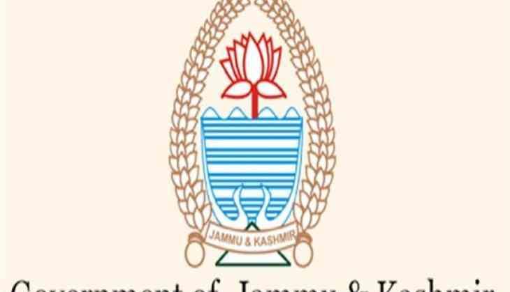Commerce Department Files Enquiry Against Jammu Kashmir