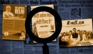 AAP is not alone. Other parties are as guilty of splurging on ads