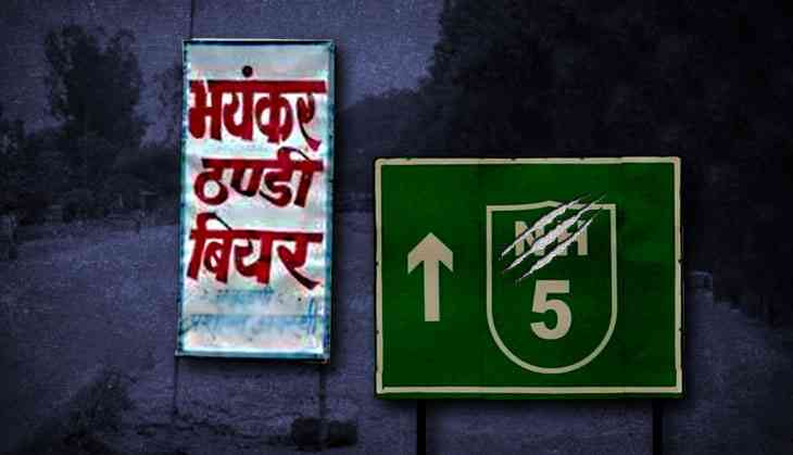 How highways will be the next casualty of SC's liquor ban