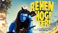 'बहन होगी तेरी' का टीजर पोस्टर रिलीज, बाइक पर बैठे नजर आए भगवान शिव