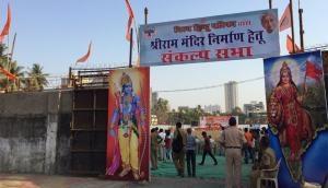 Goregaon sankalp sabha just a trailer: VHP to hold 5000 Ram Mandir events