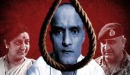 पाकिस्तान सुप्रीम कोर्ट में कुलभूषण जाधव को जल्द फांसी देने की याचिका