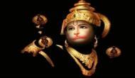 हनुमान जयंती: हनुमान चालीसा में छिपे रहस्य की नासा भी कर चुका है पुष्टि