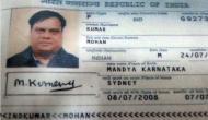 फ़र्ज़ी पासपोर्ट केस में अंडरवर्ल्ड डॉन छोटा राजन दोषी करार
