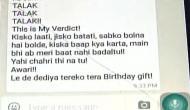 हैदराबाद की सुमायना को दुबई से पति ने WhatsApp पर दिया तीन तलाक़