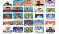 सुकमा हमले में CRPF के इन 25 जवानों ने दी शहादत