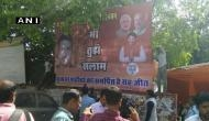 MCD polls: BJP dedicates win to Sukma bravehearts
