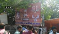 भाजपा ने MCD की जीत को सुकमा के शहीद जवानों को किया समर्पित
