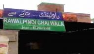जयपुर में पाकिस्तानी पोस्टर देख भड़के लोग, फिल्म के सेट पर जमकर तोड़फोड़
