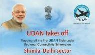 UDAN: 'उड़े देश का आम नागरिक, हवाई जहाज में हवाई चप्पल वाले भी दिखें'