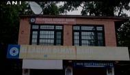 कश्मीर में आतंकियों ने 72 घंटे में लूटा चौथा बैंक