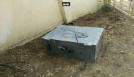 एमपी में ATM से पैसे चुराने आए चोर ATM मशीन लेकर फ़रार