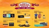ख़ुशख़बरी: Amazon की 4 दिन तक चलने वाली ग्रेट इंडिया सेल शुरू
