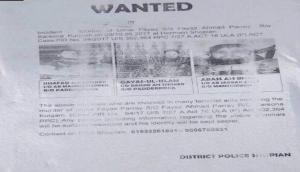आर्मी अफसर उमर फैयाज की हत्या के मामले में 3 आतंकियों के पोस्टर जारी