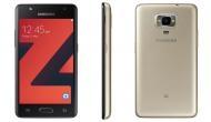 एंड्रॉयड नहीं Tizen ऑपरेटिंग सिस्टम पर चलता है नया Samsung Z4, जानिए खूबियां