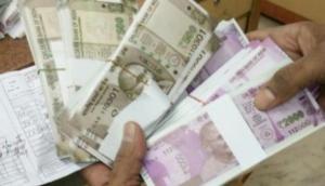 ATM से मिला 'मनोरंजन बैंक ऑफ इंडिया' का नोट