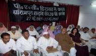 हिन्दू महासभा की योगी से अपील- हाशिमपुरा पर आये फैसले को सुप्रीम कोर्ट में दें चुनौती