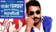 सहारनपुर हिंसा: योगी सरकार ने भीम सेना के मुखिया चंद्रशेखर को बताया ज़िम्मेदार