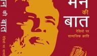 Pranab Mukherjee to receive 'Mann Ki Baat' book on 26 May