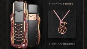 2.3 करोड़ रुपये का Virtu Signature Cobra है दुनिया का सबसे महंगा फोन