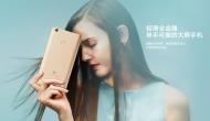 भारी भरकम बैटरी और एंड्रॉयड नूगा के साथ Xiaomi ने लॉन्च किया Mi Max 2 फैबलेट
