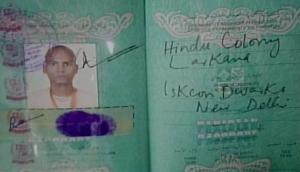हरियाणा में पकड़े गए पाक नागरिक के पास भारत का AADHAAR और PAN कार्ड