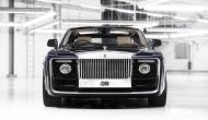 Rolls Royce ने पेश की 84 करोड़ रुपये वाली दुनिया की सबसे महंगी कार 'SWEPTAIL'!