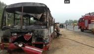 UP CM announces ex-gratia to Bareilly bus accident's victims' kin