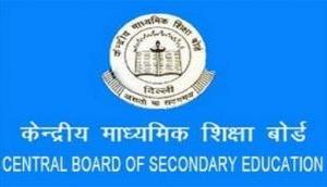 CBSE बोर्ड की डेट सीट में बदलाव, छात्रों की शिकायत के बाद लिया फैसला