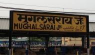 योगी सरकार मुगलसराय रेलवे स्टेशन का नाम बदलकर दीनदयाल उपाध्याय रखेगी