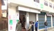 Bank loot attempt foiled in Pulwama