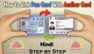 सुप्रीम कोर्ट ने AADHAAR से PAN को लिंक करने वाले आदेश पर लगाई रोक