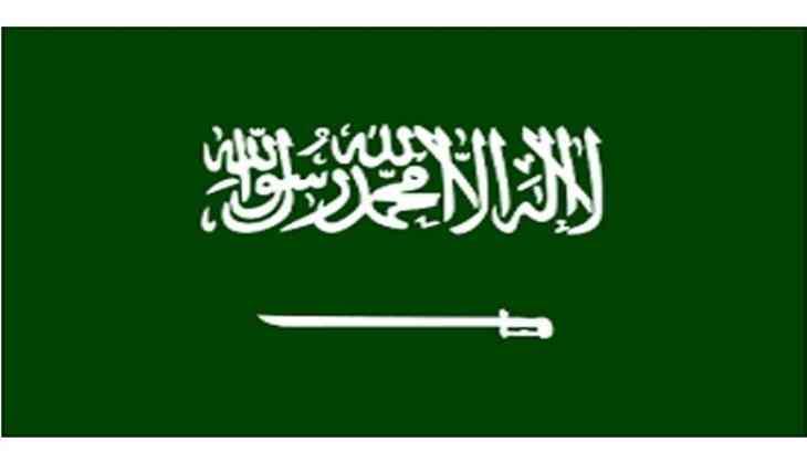 One troop killed in terrorist incident in eastern Saudi Arabia