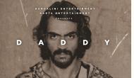 अर्जुन रामपाल की फिल्म 'डैडी' का पहला गाना 'ईद मुबारक' रिलीज