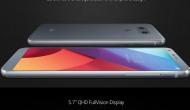 13 हजार रुपये सस्ता मिल रहा फ्लैगशिप LG G6 स्मार्टफोन