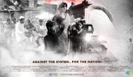 पेश है 'इंदु सरकार'...पहला पोस्टर रिलीज