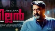Junglee music bags the music rights of Mohanlal - Unnikrishnan B's Villain for a record price